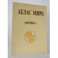 Atlas Aafrika